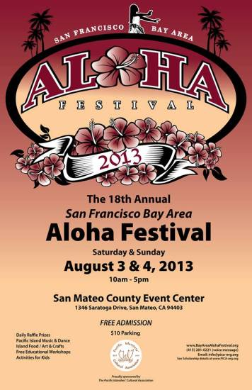 2013 aloha
